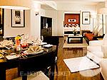 プーケット 10,000~20,000円のホテル : バンタイ ビーチ リゾート & スパ (Banthai Beach Resort & Spa)のグランド スイートルームの設備 Dinning Room