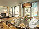 プーケット 10,000~20,000円のホテル : バンタイ ビーチ リゾート & スパ (Banthai Beach Resort & Spa)のヴィラ スイートルームの設備 Dinning Area