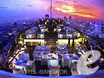 Vertigo and Moon Bar : Banyan Tree Bangkok, Silom Sathorn, Phuket
