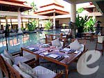 Restaurant : Banyan Tree Phuket, with Spa, Phuket