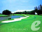 Golf Course / Banyan Tree Phuket, หาดบางเทา
