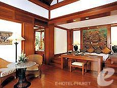 プーケット バンタオビーチのホテル : バンヤン ツリー プーケット(1)のお部屋「デラックス ヴィラ」
