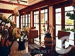 プーケット バンタオビーチのホテル : バンヤン ツリー プーケット(Banyan Tree Phuket)の2ベットルーム プールヴィラルームの設備 Living Room