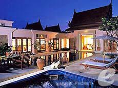 プーケット バンタオビーチのホテル : バンヤン ツリー プーケット(1)のお部屋「2ベットルーム プールヴィラ」