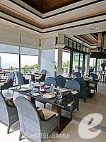 RestaurantBanyan Tree Samui