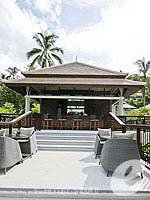 Pool Side Bar : Banyan Tree Samui, Pool Villa, Phuket