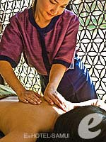 Spa Treatment : Banyan Tree Samui, Pool Villa, Phuket