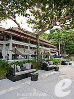 Beach Side / Banyan Tree Samui, มีสปา