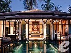 サムイ島 オーシャンビューのホテル : バンヤン ツリー サムイ(1)のお部屋「デラックス プールヴィラ」