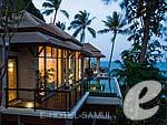 サムイ島 フィットネスありのホテル : バンヤン ツリー サムイ(Banyan Tree Samui)のヒルクレスト プール ヴィラルームの設備 Exterior