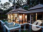 サムイ島 オーシャンビューのホテル : バンヤン ツリー サムイ(Banyan Tree Samui)のヒルクレスト プール ヴィラルームの設備 Exterior