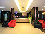 Reception : Baramee Hip Hotel, Patong Beach, Phuket