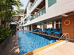 Swimming Pool : Baramee Resortel, Patong Beach, Phuket