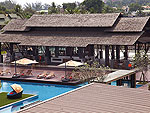 Restaurant : Bay Water Resort Koh Samui, Choeng Mon Beach, Phuket