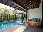 サムイ島 チョンモーンビーチのホテル : ベイ ウォーター リゾート(Bay Water Resort Koh Samui)のクラブ プール ヴィラルームの設備 Pool Access