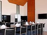 プーケット その他・離島のホテル : ベンヤシリ(Benyasiri)の5ベッドルームルームの設備 Dining Area