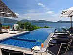プーケット その他・離島のホテル : ベンヤシリ(Benyasiri)の5ベッドルームルームの設備 Private Pool