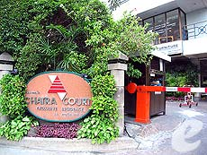Best Comfort Residential, Free Joiner Charge, Phuket
