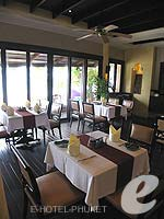 Restaurant : Beyond Resort Karon, Ocean View Room, Phuket
