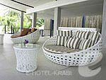 Lobby / Beyond Resort Krabi, มีสปา