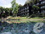 Swimming Pool / Beyond Resort Krabi, มีสปา