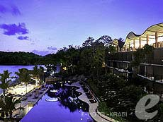 Beyond Resort Krabi, with Spa, Phuket