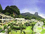 Resort View / Bhu Nga Thani Resort & Spa, 3000-6000บาท