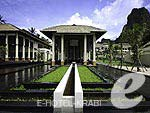 Entrance / Bhu Nga Thani Resort & Spa, 3000-6000บาท