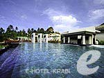 Swimming Pool : Bhu Nga Thani Resort & Spa, Ocean View Room, Phuket