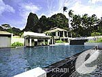 Swimming Pool : Bhu Nga Thani Resort & Spa, Pool Villa, Phuket