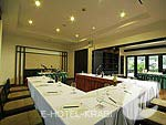 Conference Room : Bhu Nga Thani Resort & Spa, Pool Villa, Phuket