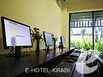 Internet : Bhu Nga Thani Resort & Spa, Ocean View Room, Phuket