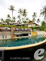Beachfront Pool / Bhundhari Spa Resort and Villas Samui, หาดเชิงมนต์