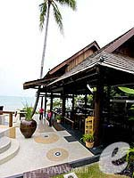 Beachside Restaurant / Bhundhari Spa Resort and Villas Samui, สระว่ายน้ำหน้าวิลลา