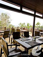 Hilltop Restaurant / Bhundhari Spa Resort and Villas Samui, หาดเชิงมนต์