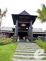 Entrance / Bhundhari Spa Resort and Villas Samui, หาดเชิงมนต์