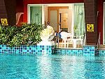 プーケット スパ併設のホテル : ブルー オーシャン リゾート & スパ(Blue Ocean Resort)のグランド デラックス プールアクセスルームの設備 Pool Access