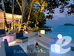 Bar : Boathouse, Kata Beach, Phuket
