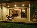 サムイ島 レンタルヴィラのホテル : ボー クン ヴィラ(Boh Khung Villa)の2ベッドルームルームの設備 Terrace