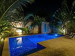 サムイ島 レンタルヴィラのホテル : ボー クン ヴィラ(Boh Khung Villa)の2ベッドルームルームの設備 Private Pool