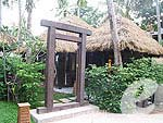 サムイ島 インターネット接続(無料)のホテル : ブリラサ ヴィレッジ 「Spa」