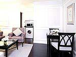 バンコク シーロム周辺のホテル : ケープハウス サービスアパート(Cape House Serviced Apartments)のスタジオ スイートルームの設備 Room View