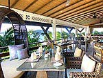 Restaurant : Cape Panwa Hotel, 2 Bedrooms, Phuket