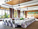 Conference Room : Cape Panwa Hotel, Couple & Honeymoon, Phuket