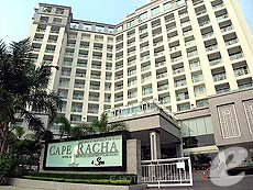 Hotels in Pattaya / Cape Racha Hotel Sriracha
