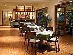 Restaurant : Casuarina Jomtien Beach Hotel, Free Wifi, Phuket