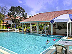 Swimming PoolCasuarina Jomtien Beach Hotel