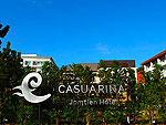 Exterior / Casuarina Jomtien Beach Hotel, หาดจอมเทียน
