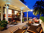 Restaurant : Centra Coconut Beach Resort Samui, Couple & Honeymoon, Phuket