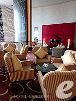 Spa Lounge : Centara Grand at Central World, Siam Pratunam, Phuket